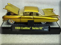 1959 Cadillac Gold Limited Chase