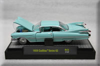 Pinehurst Green 1959 Cadillac Series 62