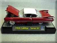 Seminole Red 1959 Cadillac Series 62