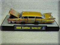 1959 Cadillac Series Stretch Gold